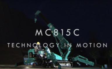 MC815C