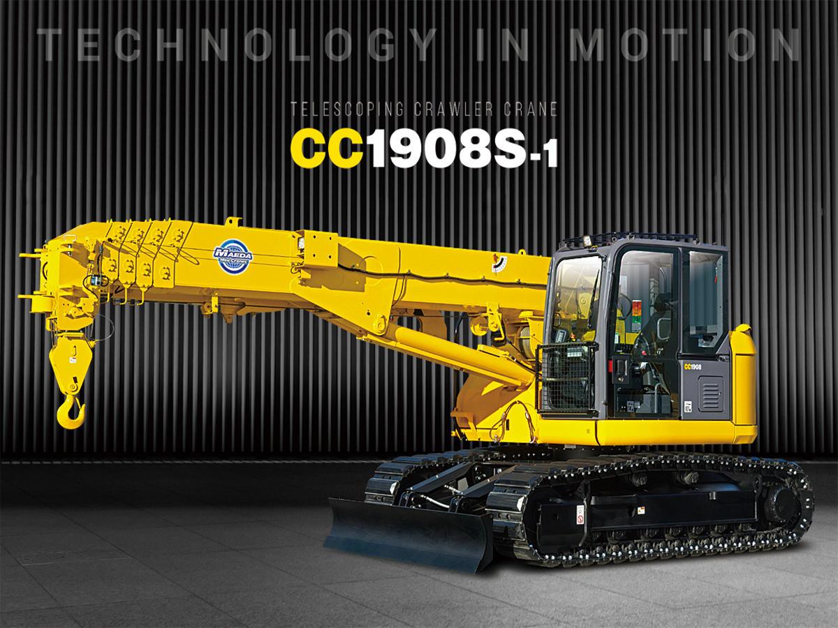 CC1908S-1-1