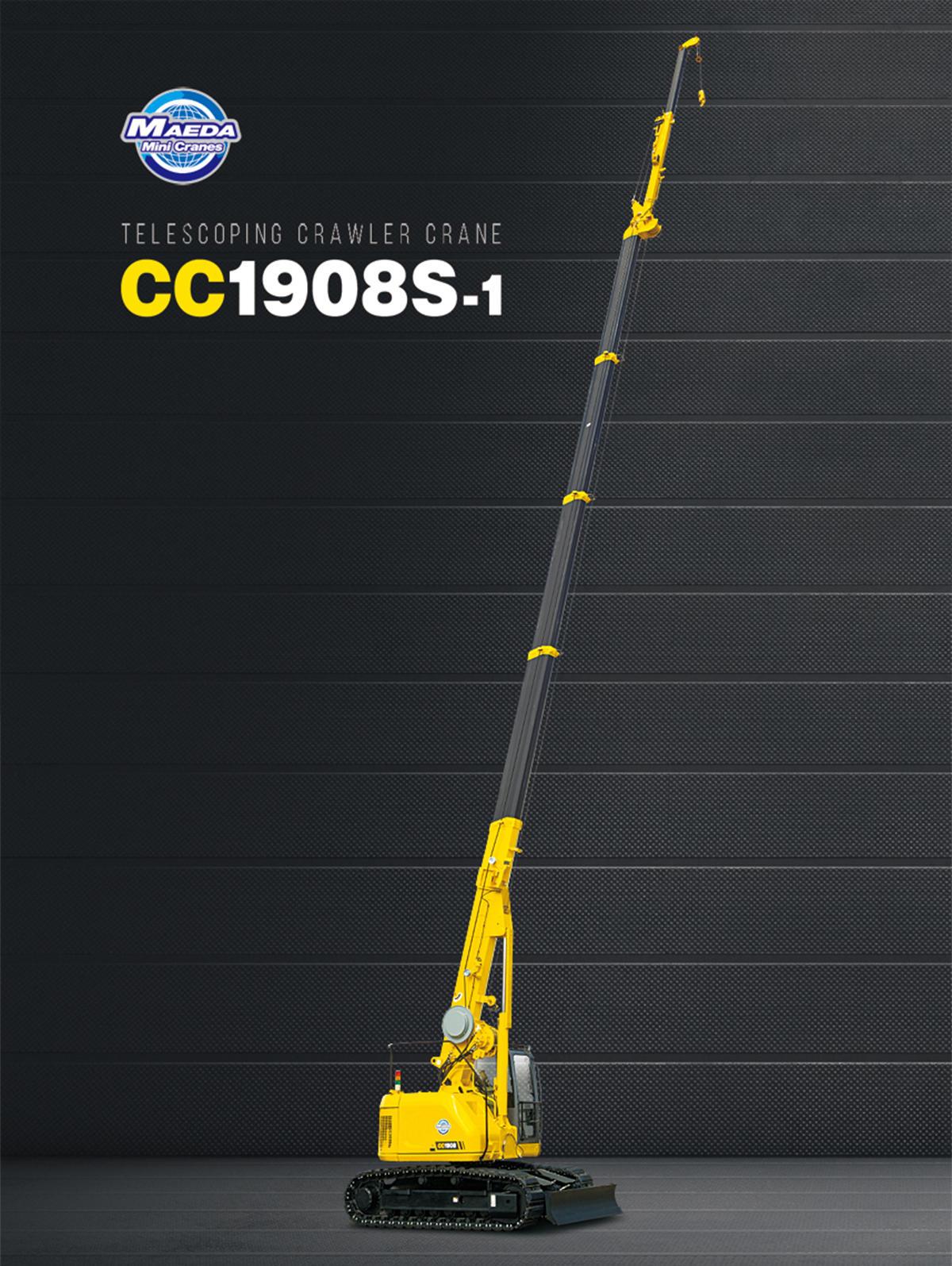 CC1908S-1-2