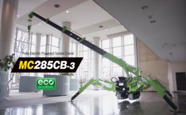 MC285CB-3 PV