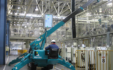 MC305C Maintenance In Factory US