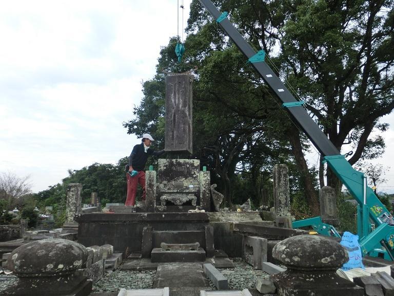 熊本墓場2 (2).jpg